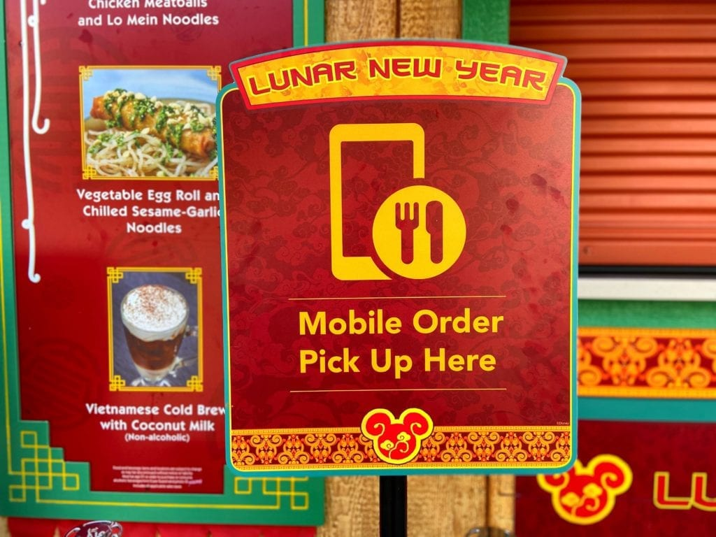Lunar New Year Mobile Order
