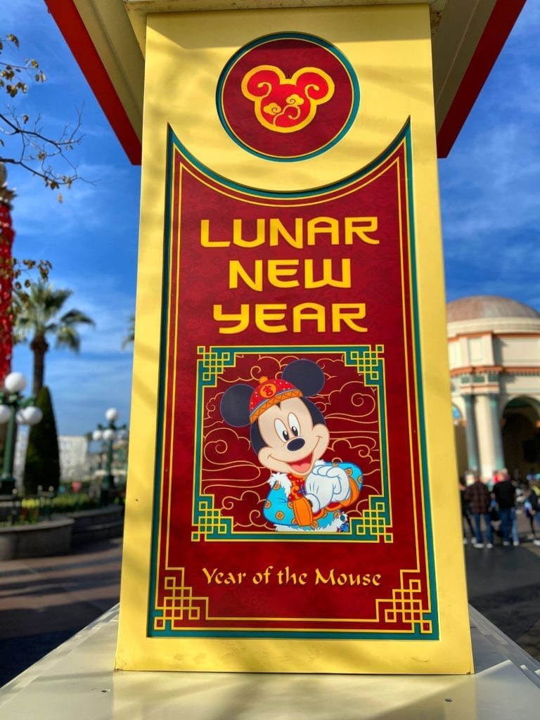 Lunar New Year Mouse