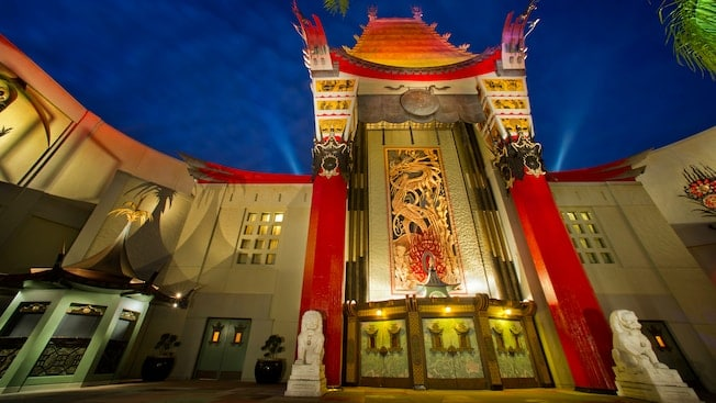 Outside view of the Chinese Theater at night