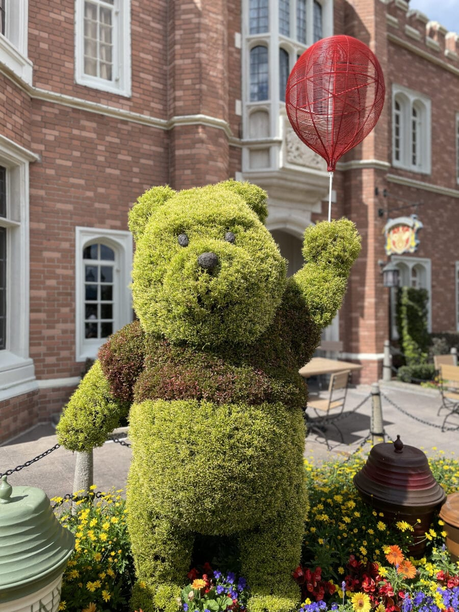 Topiary of Winnie the Pooh